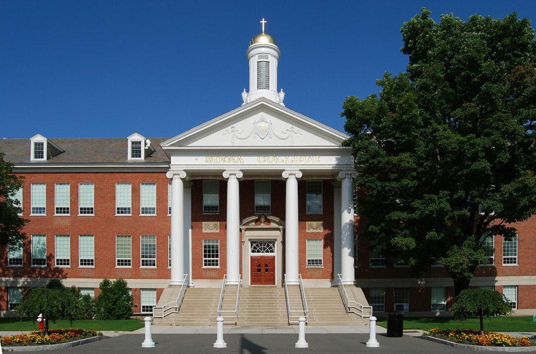 Siena College. Photo from Wikimedia.