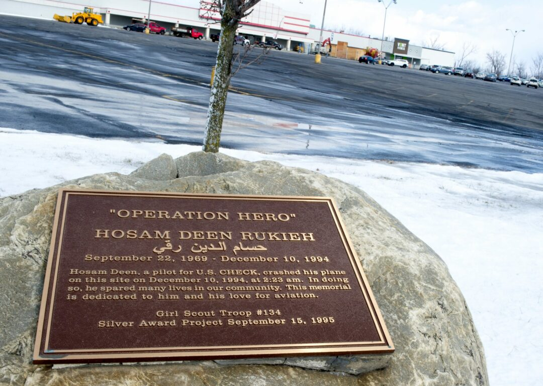 The memorial along Route 2 near what is now the Vent Fitness parking lot. Jim Franco / Spotlight News